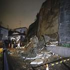 지진,미야기현,진도