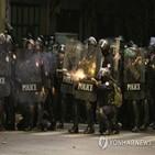 시위,시위대,군주제,태국,개혁,경찰,왕실