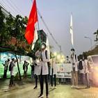 미얀마,시위,쿠데타,군경,보도,현지,새벽,대만