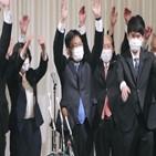 선거,후보,자민당,지바,일본,이번,지지