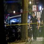경찰,사건,나이트클럽,총격,필라델피아,미국,당국