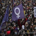 여성,터키,협약,탈퇴,이스탄불,에르도안,대통령,결정