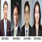인수,글로벌,시장,자문,로펌,거래,변호사,한국