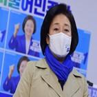 후보,여성,민주당,서울