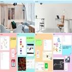 프로젝트,협업툴,대면,기업,수업,시각,업무,모두,제품,학교