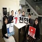 삼성증권,유튜브,조회수,구독자