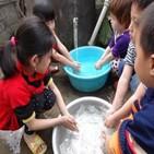 식수개선사업,베트남,식수,지역,주민,진행,굿피플은,마을