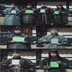 조선구마,방송,김동준,태종,포인트,관전,장동윤,감우성,박성훈