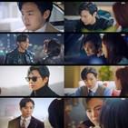 박은석,로건리,심수련,향한,물론,모습,복수극,펜트하우스2