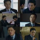 한승혁,빈센조,장준우,바벨그룹,조한철,장한서
