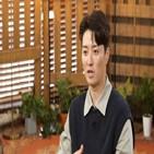 인교진,앙드레김,배우,전화
