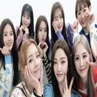 윤보미,위클리,소속사,채널,에이핑크