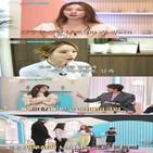 신수지,SBS,운동,일상,11시