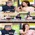 김준현,외식,수건