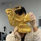 중국,문명,역사,유적지,유물,황금,가면,쓰촨성,중원