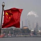 원유,중국,정제,시장,호주,수출