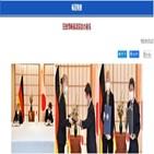 일본,정보보호협정,독일