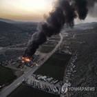 시리아,반군,정부군,러시아,공격