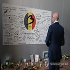 테러,벨기에,위험,폭탄테러,이슬람