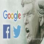 트럼프,대통령,플랫폼,소셜미디어,밀러,자체