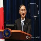 긴급사태,일본,해제,답변,정부,코로나19