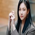 정다은,액션,루카,머리,연기,유나,김성오,염색