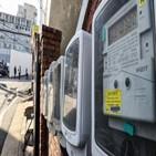 전기료,정부,연료비,인상,유가,영향,한전,연동제,반영,가격