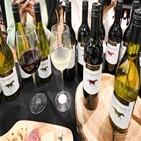 와인,체어맨,호주,와이너리,홈플러스,렌마노,가성비,풍미,샤도네이,타닌