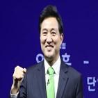 후보,민의힘,야권,오세훈,서울시,보궐선거,선출,단일화