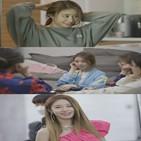 티아라,멤버,지연,파자마