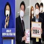 후보,단일화,오세훈,안철수,민주당,박영선