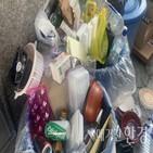 쓰레기,버린,아이스팩,분리수거,수거,종량제,제로웨이스트,분리,페트병,환경