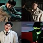 해커,권현빈,눈빛,트웬티,천재