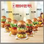 맥런치,버거,한국맥도날드,판매