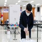 투표,투표소,사전투표,서울시,코로나19,착용