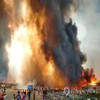 방글라데시,난민,콕스바자르,가옥,불길,발생