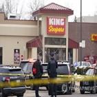 총격,사건,경찰,매장,식료품점,용의자,콜로라도,총기,주민,참사