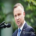 대통령,폴란드,바보,선거인단