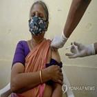 백신,인도,접종,공급,물량,세계,최근