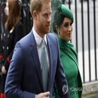 왕자,해리,미국,업체,인터뷰