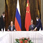 러시아,중국,라브로프,관계,장관,회담,외교,양국,외무장관