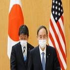 대사,외무상,일본,강창일,모테기,한국,당시