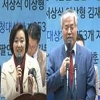 박영선,전광훈,오세훈,후보,극우,비판