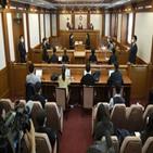 부장판사,재판,탄핵소추,임성근,탄핵심판