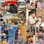 아내,부부,모습,김다현,싸움,방송,진화
