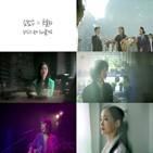 위로,김범수,음원,뮤직비디오