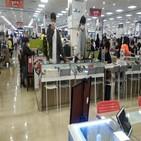 판매점,휴대폰,최근,온라인,이통사,매장,대면,방문객,지난해,폐업