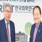 울산,대표,한국화학연구원,포럼,위원