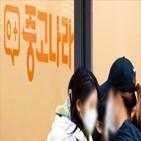 롯데쇼핑,인수,롯데,중고나라,롯데그룹