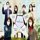 교보생명,중심,서비스,고객,회사,가입자,경영,국내,생보사,보장